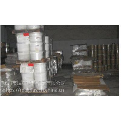 PTFE MP1100 Zonyl 美国杜邦 聚四氟乙烯 专业销售
