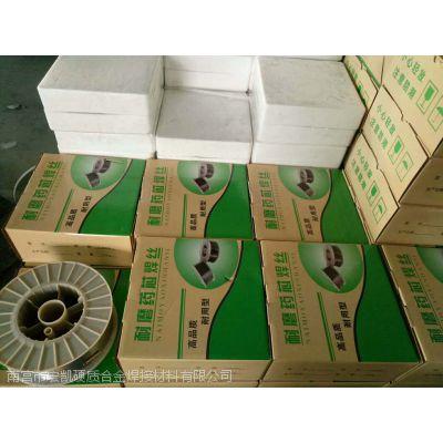 湖南湘潭YD256耐磨堆焊焊丝、焊接方法