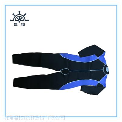 5mm潜水专用湿式潜水服 泽铵成人潜水衣 潜水服