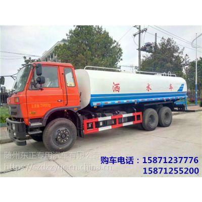罐式保温运输车-保温的运开水的罐装的可运送热水的洒水车