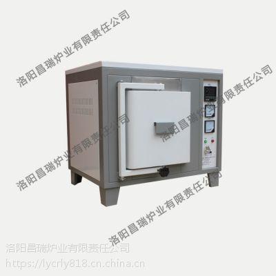 高温节能立式箱式电阻炉洛阳昌瑞炉业CR-MJ10