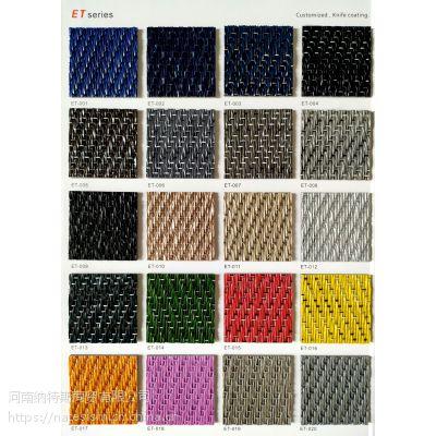 北京市PVC编织地毯商用地毯生产厂家细丝椭圆丝S丝