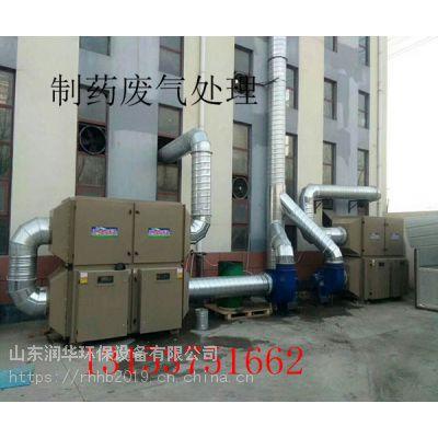 制药厂废气处理工程RH如何达到更好效果