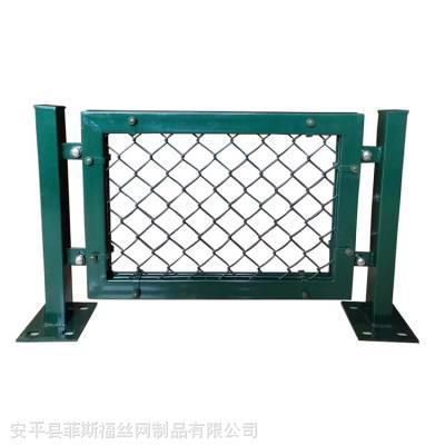 恩施球场护栏网 笼式围网供应商 球场护栏网