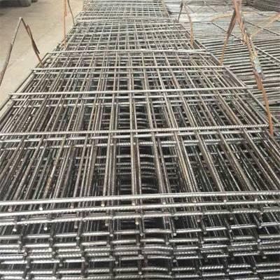 地暖网片 现浇混凝土钢筋网片 外墙保温网