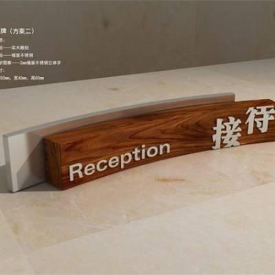 标识制作北京标识制作价格