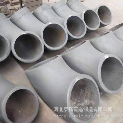 泰拓KMTBCr28高铬铸铁耐磨层的耐磨球形弯头耐腐蚀