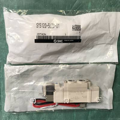 SY5120-5D-01原装SMC电磁阀
