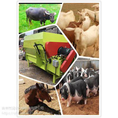 畜牧养殖业的帮手tmr搅拌机 干鲜草料混合均匀拌料机