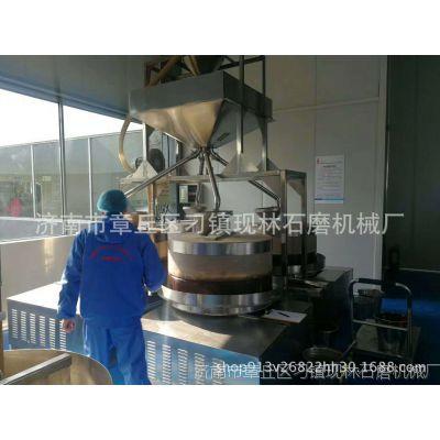 章丘现林石磨   芝麻水洗机    家用中小型芝麻酱电动石磨
