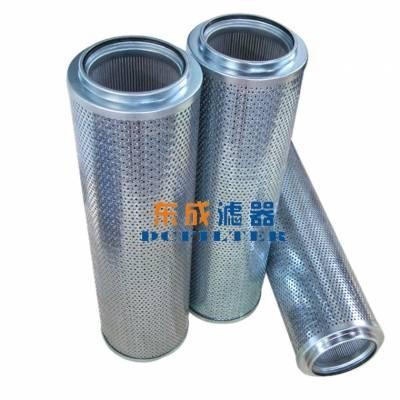 黎明液压油滤芯FAX-250×5、FAX-250×10