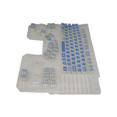 B超机专用硅胶防菌硅胶键盘 医疗类按键键盘 亿鑫医用硅橡胶定制厂家