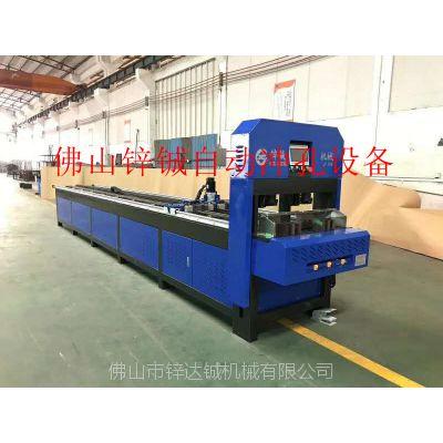 江苏锌铖全自动数控切割冲孔机厂家直销.非标定制XC-SKCC-100-C
