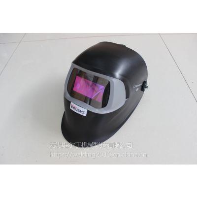 自动变光面罩 焊机辅件与焊材 维尔丁焊接配件