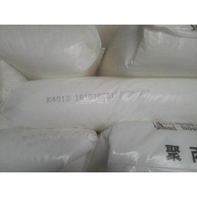 燕山石化B4902、燕山石化B4908无规共聚PP透明料医用级注塑原料厂家代理