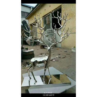 欧式梅花鹿雕塑厂家 欧式梅花鹿雕塑价格 欧式梅花鹿雕塑图片 不锈钢材质