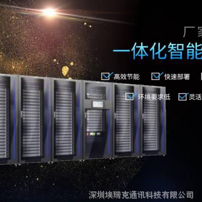 工厂现货/一体化智能服务器机柜微模块微数据中心机房六联柜