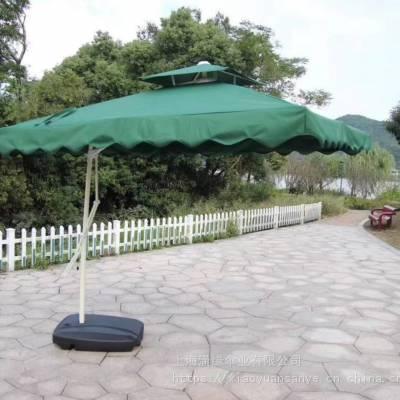 供应高档铝合金太阳伞 休闲庭院伞 别墅遮阳伞 单边伞 高档别墅用庭院伞