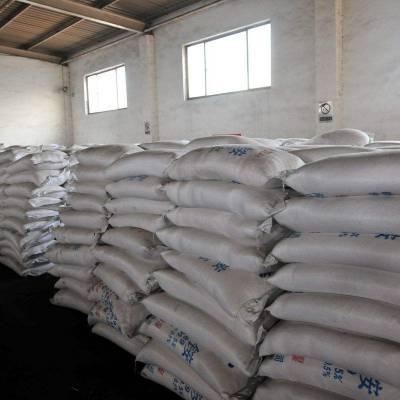 硫酸铜武汉生产厂家怎么卖