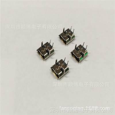 90度大电流母座 micro2p母座 2p母座 microusb连接器母座 usb插座