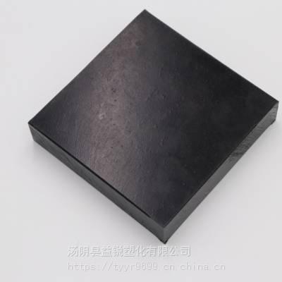 定制MGE工程塑料合金板耐磨自润滑闸门用MGE合金滑板