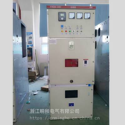 KYN28A-24中置柜高压开关柜24KV铠装中置式交流金属封闭开关设备