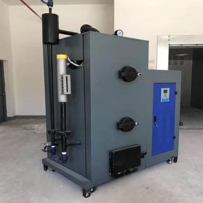 现货0.3吨燃气蒸汽锅炉厂家丨0.3吨蒸汽锅炉价格