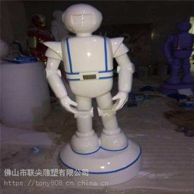 佛山联尖定做餐厅时尚玻璃钢送餐员机器人外壳 专业玻璃钢雕塑