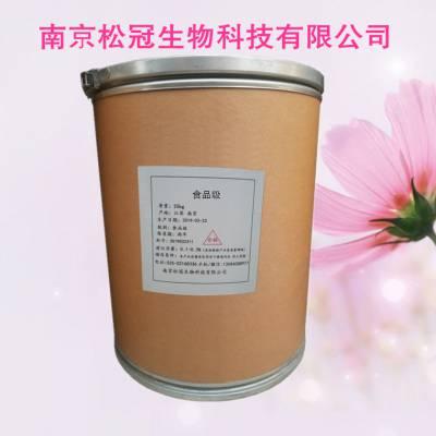 花色素酶(生产厂家)