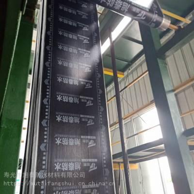 忻州偏关县4mm厚sbs防水卷材厂家直销