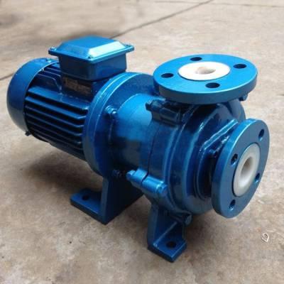 CQBF衬氟磁力泵 磁力加药泵 耐酸碱无泄漏磁力泵厂家直销