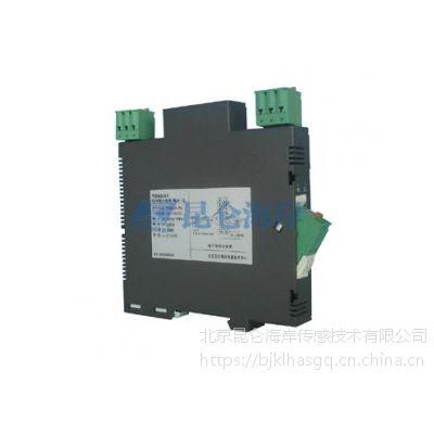 北京昆仑海岸KL-F041 带配电直流信号输入隔离器