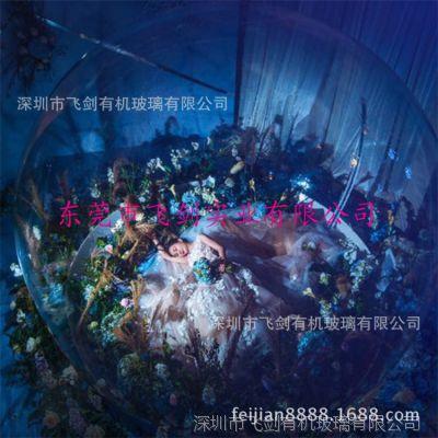 东莞厂家定做亚克力四分之三球 商场婚庆装饰球 影楼户外摄影球