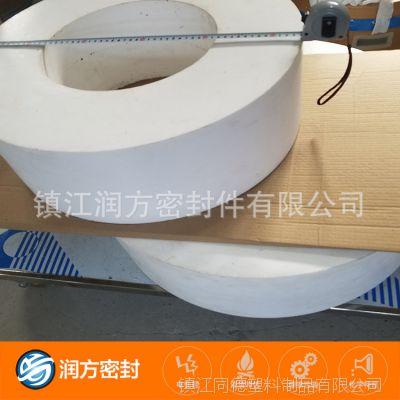 大型号 高规格 塑料王模压管 模具齐全 可以按照客户要求加工定制