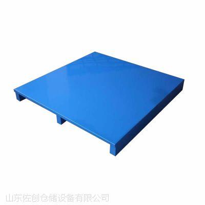 山东厂家供应铁卡板、金属托盘、可指定尺寸制造
