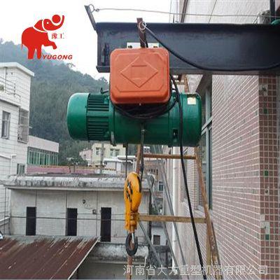 CD1型坐式葫芦  钢丝绳电动葫芦1t-5t 品牌直销