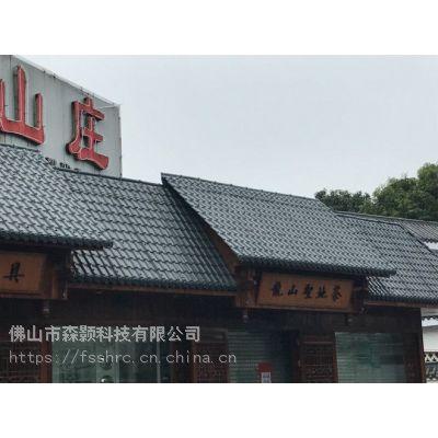 屋顶仿古琉璃瓦,PVC彩钢屋面瓦,优质塑料聚酯瓦