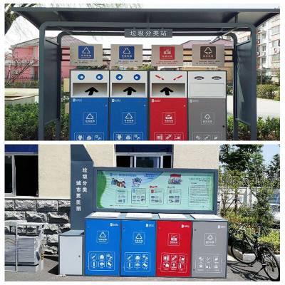 石家庄城市环保智能分类垃圾箱 定位 防水 称重厂家