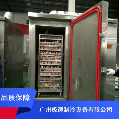 海鲜水产双门柜式速冻机_双门节能型柜式速冻机厂家价格