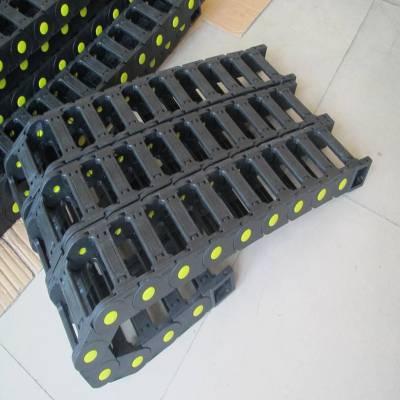 黄扣拖链 机床附件拖链 坦克链 拖链链条 塑料拖链 兴吉