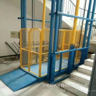 铜川航天厂家定制楼层升降机 室内室外导轨式升降货梯 双缸双跨链条升降机