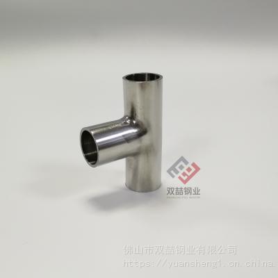 304不锈钢三通 316L卫生级不锈钢三通DN25