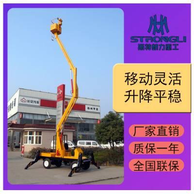 斯特朗力QYQB-10电动/柴油/牵引自行走曲臂式升降机 高空作业平台车 液压路灯维修机梯