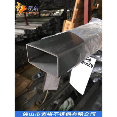 30*60*2.0不锈钢方通是什么材质的不锈钢方通一米多重
