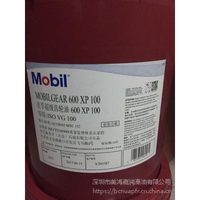 埃索齿轮油,Mobilgear 600 XP 100