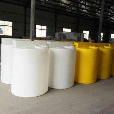 1吨锥底加药箱/1立方锥形搅拌桶/1千升漏料桶