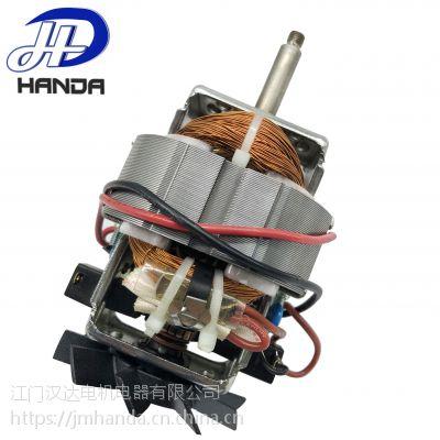 供应交流串激电机,榨汁机,搅拌机适用 带温控7025