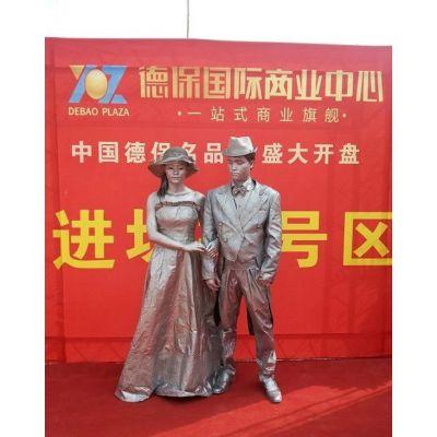 南宁捏泥人、剪纸艺术、糖画民间艺术表演