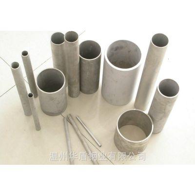 DN100不锈钢管壁厚SCH40 精密厚壁管厂家现货供应
