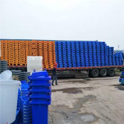 塑料托盘栈板垫仓板铲板塑料卡板地台板专业制造商